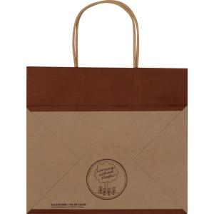 Recyklovaná papírová taška malá