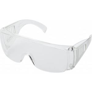 Plastové brýle