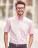 Reklamnepredmety Pánská košile Ultimate Non-iron s krátkým rukávem